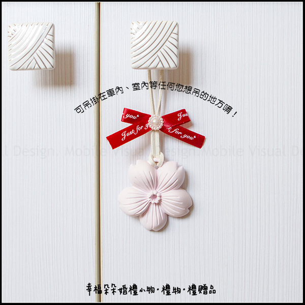 櫻花擴香石掛飾(長Tiffany盒包裝)贈2ml香氛精油 婚禮小物 情人節禮物 聖誕禮物 交換禮物 閏蜜禮