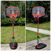 兒童籃球架可升降室內投籃架框2-5歲寶寶玩具男孩3-6周歲小孩家用   古梵希igo