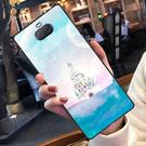 [I4193 軟殼] SONY Xperia 10 i4193 手機殼 保護套 外殼 夢幻城堡