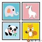 【買一送一】diy數字油畫卡通動物簡單手繪涂色油彩畫【淘夢屋】