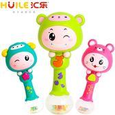益智玩具 寶寶節奏棒3-6-12個月新生兒嬰幼兒手搖鈴嬰兒玩具益智0-1歲 七夕特別禮物
