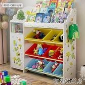 兒童玩具收納架超大容量收納整理置物架多層書架儲物箱兒童懶角落 阿宅便利店