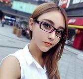 護目防輻射眼鏡小框藍光男女平面平光鏡無度數SMY3022【VIKI菈菈】