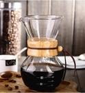 咖啡分享壺手沖咖啡壺套裝組合耐熱玻璃刻度煮分享壺家用滴濾一體濾網免濾紙 交換禮物