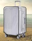 行李箱保護套