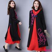 特價原創設計民族風新款品時尚高領假兩件套連身裙
