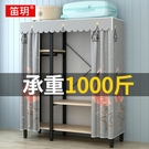 衣櫃簡約現代家用臥室出租房布衣櫃小型結實耐用掛式收納儲物櫃子 樂活生活館