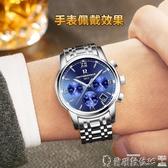 特賣機械手錶手錶男男士手錶運動石英表防水時尚潮流夜光精鋼帶男表機械腕表