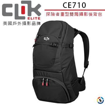 ★百諾展示中心★CLIK ELITE CE710 美國戶外攝影品牌 探險者重型Venture 35雙肩攝影相機後背包