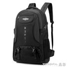 後背包 背包男大容量旅行包戶外登山包打工行李包女士旅游書包超大後背包 晶彩 99免運