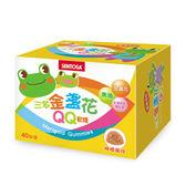 三多金盞花QQ軟糖(40包/盒)【愛買】