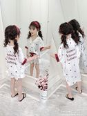 兒童睡衣夏季薄款短袖套裝中大童小孩公主睡裙女童家居服夏天冰絲-Ifashion
