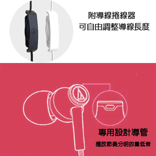 鐵三角 ATH-CK350iS (贈收納袋) 密閉型耳塞式耳機附通話麥克風,公司貨保固一年
