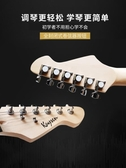 電吉他單搖ST系列套裝初學者入門專業級電子吉他樂器 傑克傑克館