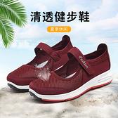 新款老北京布鞋中老年女士透氣涼鞋平底一腳蹬鏤空媽媽舒適健步鞋 店慶降價