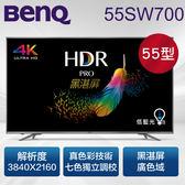 [BenQ 明基]55型 4KUHD HDR液晶顯示器+視訊盒 55SW700+DT-170T