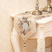 桌旗歐式美式茶幾桌旗奢華田園餐桌鞋柜玄關電視桌布台布 曼莎時尚
