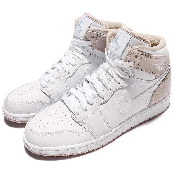 Nike Air Jordan 1 Retro High GG 白 卡其 皮革 喬丹1代 女鞋 大童鞋【PUMP306】 332148-116