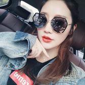 韓版多邊形防紫外線墨鏡女網紅2018新款鏡面時尚圓臉太陽鏡街拍潮 自由角落