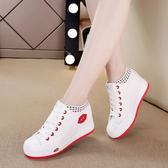 內增高 內增高帆布鞋女新款春季百搭韓版高筒小白鞋子女休閒鞋厚底鞋    coco衣巷