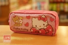 Hello Kitty 凱蒂貓 晶鑽閃亮布筆袋 收納袋 愛心 970938