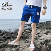 短褲 韓系簡約氣質休閒褲【NW619018】