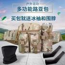 多功能軍迷戰術小腰包 水壺挎包 戶外騎行 垂釣旅行工具包 騎行背包 運動背包 透氣防水騎行包