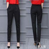 中大尺碼哈倫褲女薄款九分小腳顯瘦西裝褲長褲黑色高腰休閒褲 zm4960『男人範』