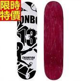 成人滑板板面-美式風格休閒街頭潮流蛇板66ah35[時尚巴黎]