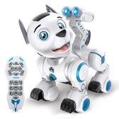 遙控電動小狗汪汪智慧犬走路會唱歌電子機器狗旺旺隊仿真的玩具狗 igo 薔薇時尚