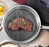 不銹鋼平底鍋不粘鍋煎鍋牛排鍋煎餅鍋電磁爐燃氣通用鍋煎蛋鍋igo 瑪麗蓮安