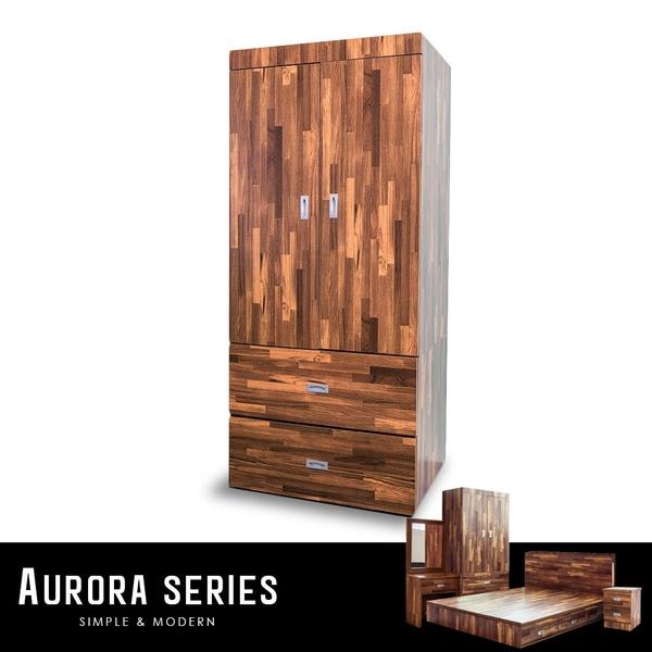 AURORA奧羅拉3X6尺衣櫃(拼接柚木色)【obis】