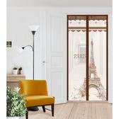 【三房兩廳】全新款式防蚊靜音門簾(巴黎鐵塔)