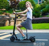 電動滑板車鋰電池成人折疊代駕迷你電動電瓶車便攜兩輪代步igo 青山市集