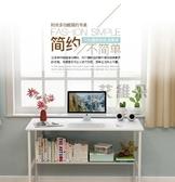 電腦桌 電腦桌台式桌家用簡約小桌子省空間臥室書桌簡易學生寫字桌經濟型 DF  免運『艾維朵』