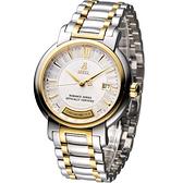 【寶時鐘錶】依波路E. BOREL 傳奇天文台系列機械腕錶 GB1856C2-2523