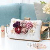 名媛包 新款日常休閑單肩女包時尚珍珠花朵手拿包鏈條斜跨包小方包JA7338『科炫3C』