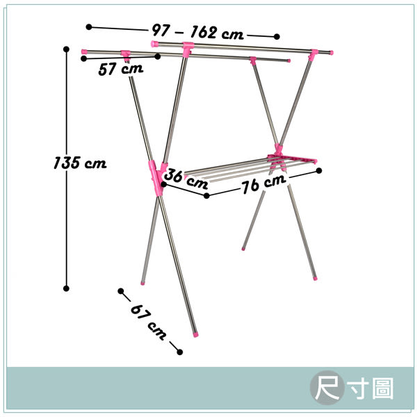 【LIFECODE】小太陽可伸縮X型曬衣架附毛巾架(桃紅色) LC379R