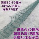 漁網摺疊大號T型帶翅蝦籠蝦網魚網捕魚網魚...