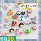(隨選)卡通可愛水果氣囊支架 韓風影片支架 懶人支架 支架站立支架 OPPO VIVO 蘋果 三星