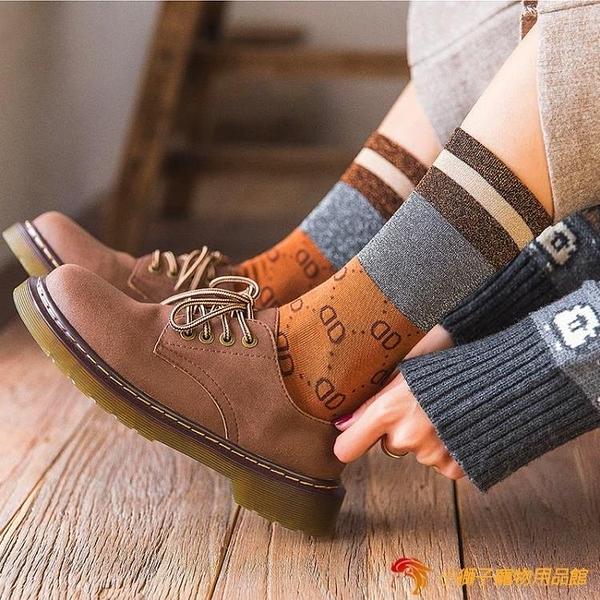 長襪子女金銀絲堆堆襪復古百搭亮絲中筒襪【小獅子】