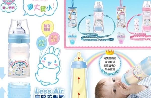 孕媽咪俏貝比~~ 第一寶寶 寬口M 240ml內袋  超值組(升級100入內袋)  拋棄式奶瓶 通貝親 小獅王奶嘴