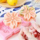 日式櫻花雪糕冰模冰淇淋冰棍棒冰做雪糕帶蓋冰激凌自制冰格模具盒