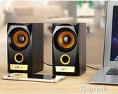 LP/亮派 D800筆記本電腦音箱台式重低音炮手機木質迷你小音響家用 青山市集