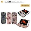 【默肯國際】ICARER 迷彩錢包 iPhone6/ 6S(4.7) 磁扣側掀真皮手工皮套 保護皮套 手機套 保護殼