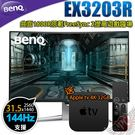 [ PC PARTY ] BenQ EX...