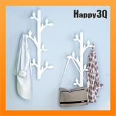 衣物架衣帽架創意收納支架帽架簡易掛勾造型樹木白色衣帽架創意造型架子【AAA3503】預購