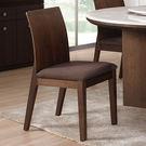 【森可家居】洛朗淺胡桃布餐椅 7ZX882-16 實木 咖啡色 超植限量折扣