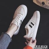 透氣小白鞋女新款網紅女鞋春季韓版學生百搭基礎平底板鞋