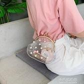 流行高級感百搭單肩包透明貝殼包包女包新款斜背包包小包潮  【全館免運】